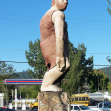 The large Caveman statue, Grants Pass, Oregon